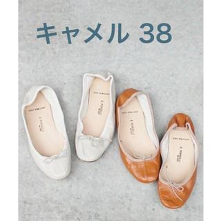 エディットフォールル(EDIT.FOR LULU)のedit for lulu 別注 ポルセリ 38(バレエシューズ)