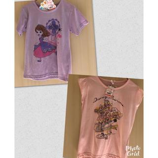 シマムラ(しまむら)のディズニープリンセス Tシャツ2枚セット(Tシャツ/カットソー)