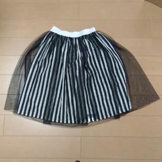 ジーユー(GU)のGU GIRLS ストライプチュールスカート130(スカート)