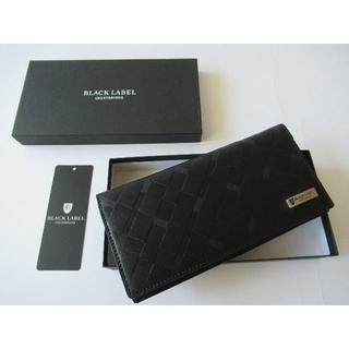 バーバリーブラックレーベル(BURBERRY BLACK LABEL)のブラックレーベルクレストブリッジ 新品ブラック 長財布(長財布)