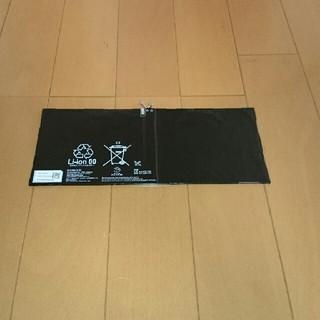 ソニー(SONY)の故障品 SONY Xperia Z2 Tablet 内蔵バッテリー(バッテリー/充電器)