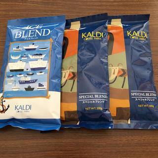 カルディ(KALDI)のカルディ コーヒー豆  3袋(コーヒー)