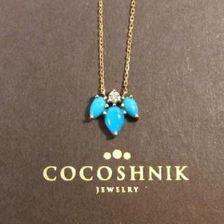 ココシュニック(COCOSHNIK)のココシュニック 0.05ctダイヤモンドとターコイズのK10ネックレス(ネックレス)