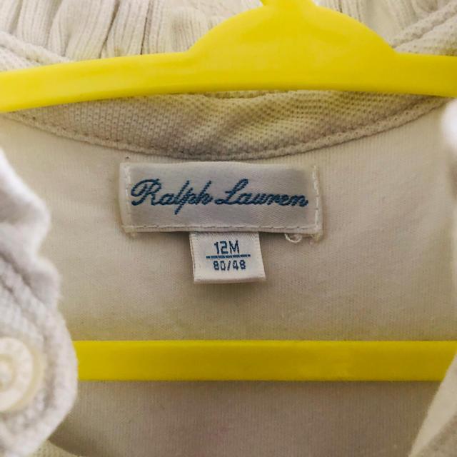 Ralph Lauren(ラルフローレン)のラルフローレン キッズレディース キッズ/ベビー/マタニティのキッズ服 女の子用(90cm~)(その他)の商品写真