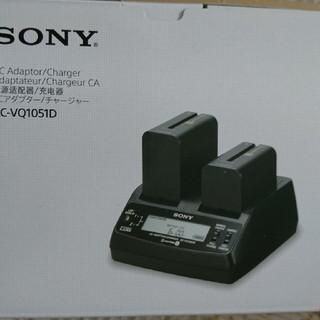 ソニー(SONY)の新品  ACアダプター&チャージャー(バッテリー/充電器)