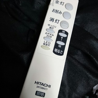ヒタチ(日立)のHITACHI 照明リモコン IRT08KC1 送料込み(天井照明)