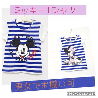 ミッキーTシャツ 100size(Tシャツ/カットソー)