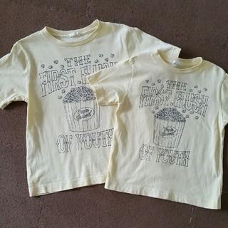 ジーユー(GU)のGU Tシャツ2枚セット(Tシャツ/カットソー)
