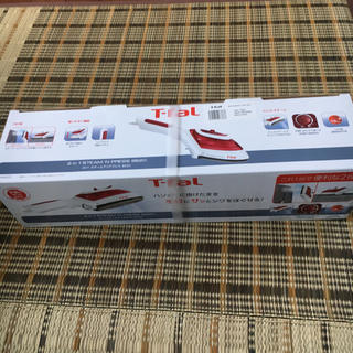 T-fal - (新品)T-fal  2in1 スチームアンドプレス