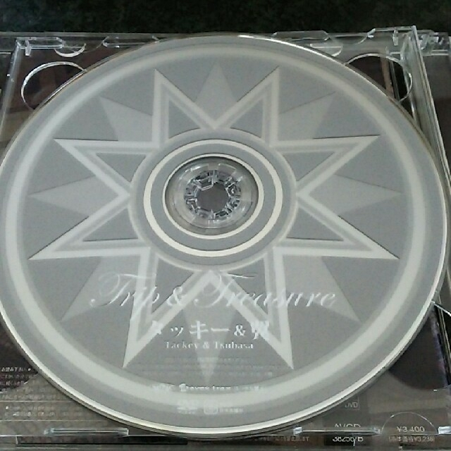 タッキー&翼(タッキーアンドツバサ)のタッキー&翼 CD【Trip & Treasure】初回盤 エンタメ/ホビーのCD(ポップス/ロック(邦楽))の商品写真