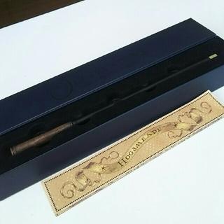 ユニバーサルスタジオジャパン(USJ)のハリーポッターの杖(SF/ファンタジー/ホラー)
