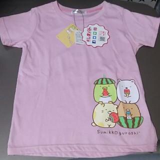 シマムラ(しまむら)のサイズ150 すみっコぐらし しまむら 半袖Tシャツ(Tシャツ/カットソー)