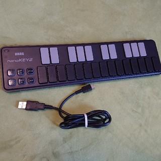 コルグ(KORG)の【現役ひとりさん専用】KORG nanoKEY2(MIDIコントローラー)