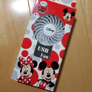 ディズニー(Disney)の♡ミニーちゃん♡ハンディー扇風機(扇風機)
