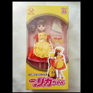 バンダイ(BANDAI)の3000体限定品!かどや りかちゃん 限定りかちゃん人形(ぬいぐるみ/人形)
