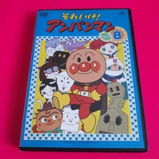 アンパンマン(アンパンマン)のそれいけ!アンパンマン '06     8    DVD     ◇◇◇◇◇◇(キッズ/ファミリー)