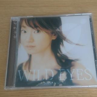 リボン様専用 水樹奈々 11thシングル 「WILD EYES」(ポップス/ロック(邦楽))