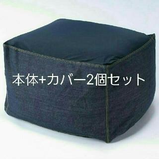 ムジルシリョウヒン(MUJI (無印良品))のMUJI 無印良品 体にフィットするソファ(新品カバー付)(ビーズソファ/クッションソファ)