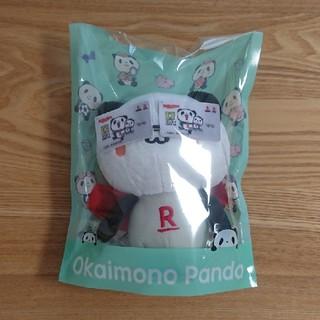 ラクテン(Rakuten)の楽天カード パンダ ぬいぐるみ(ノベルティグッズ)