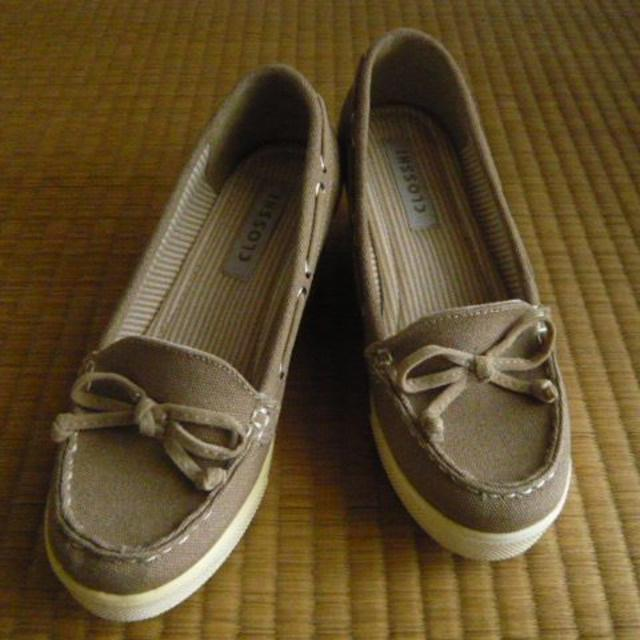しまむら(シマムラ)のしまむら CLOSSHI ウエッジソール パンプス レディースの靴/シューズ(ハイヒール/パンプス)の商品写真