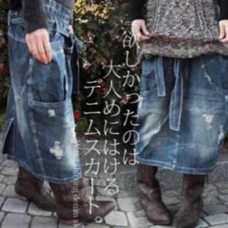 アンティカ(antiqua)のantiqua ダメージ デニム スカート フリーサイズ(ロングスカート)