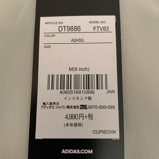 adidas(アディダス)のadidas アディダス ランニング ショートパンツ スポーツ/アウトドアのランニング(ウェア)の商品写真