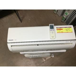 パナソニック(Panasonic)のK605 パナソニック 中古エアコン 冷2.2kw/暖2.2kw(エアコン)