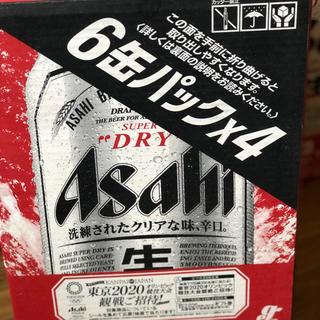アサヒ(アサヒ)のアサヒスーパードライ350ml×2ケースセット(その他)