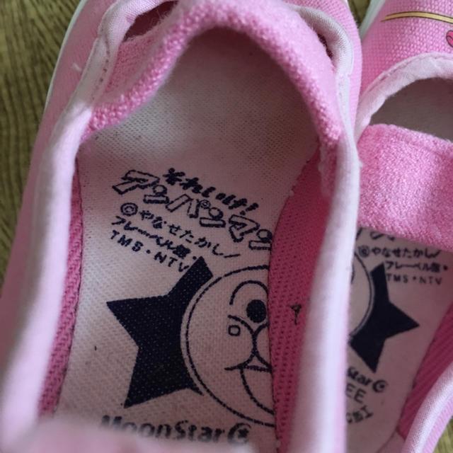 MOONSTAR (ムーンスター)のアンパンマン    上履き  14.0cm キッズ/ベビー/マタニティのベビー靴/シューズ(~14cm)(その他)の商品写真