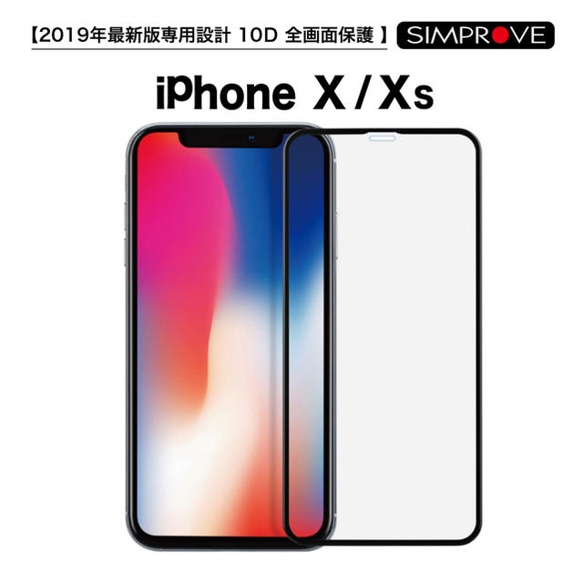 iphoneクリアケース ディズニー | iPhone - iPhone XR用 全面強化ガラスフィルム 10D の通販 by SIMPROVE|アイフォーンならラクマ