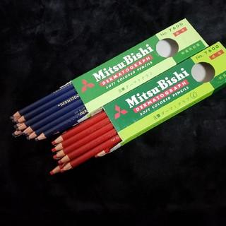 ミツビシエンピツ(三菱鉛筆)の三菱 ダーマトグラフ 紙巻色鉛筆 赤 青(色鉛筆 )