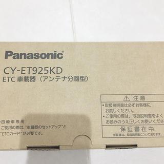 パナソニック(Panasonic)のパナソニックETC本体(ETC)