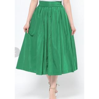 ティアラ(tiara)の【美品】鮮やかなグリーンのミモレ丈スカート(ロングスカート)