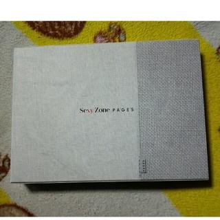 セクシー ゾーン(Sexy Zone)のsexy zone PAGES 初回限定盤B 初回B(ポップス/ロック(邦楽))