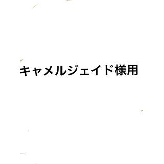 トミー(TOMMY)の[ジャンク]小田急 7000形 ロマンスカー Nゲージ (鉄道)