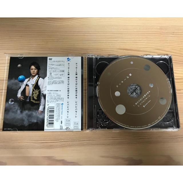 タッキー&翼(タッキーアンドツバサ)のビバビバモーレ タッキー&翼 タキツバShop盤 DVD付 エンタメ/ホビーのCD(ポップス/ロック(邦楽))の商品写真