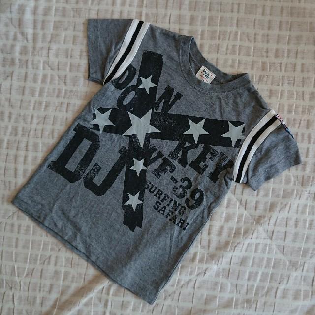 Donkey Jossy(ドンキージョシー)のDonkey Jossy 110cm Tシャツ キッズ/ベビー/マタニティのキッズ服 男の子用(90cm~)(Tシャツ/カットソー)の商品写真