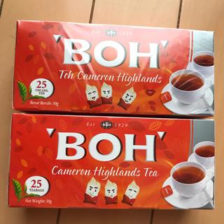 ボー(BOH)のBOH (茶)