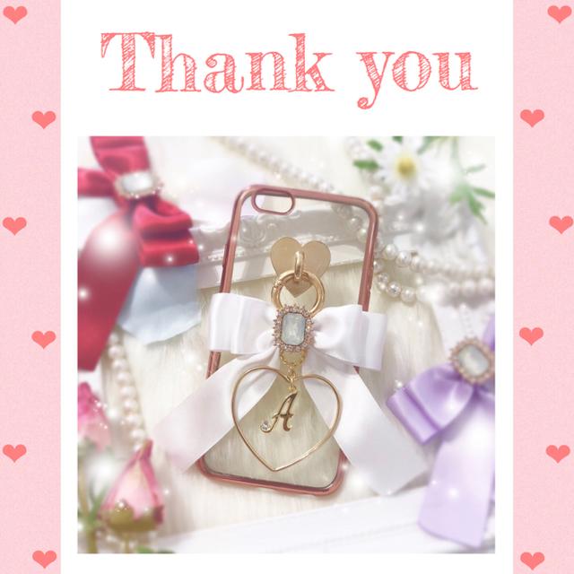iphone7 ケース 作る - 【🧸♡様】XR (H) 薄ピンクの通販 by ピーチュチュ|ラクマ