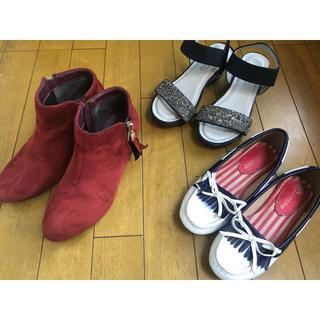 レディース 靴 3点セット(ブーツ)