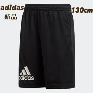 アディダス(adidas)の新品 adidas Boys TRN CLIMALITE ハーフパンツ(パンツ/スパッツ)