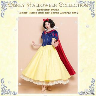 d259f93c37b8c シークレットハニー(Secret Honey)の新品正規品 シークレットハニー 白雪姫 グリーティング 仮装 ドレス