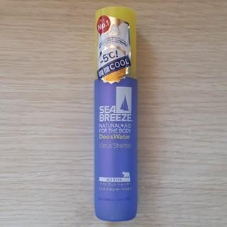 SEA BREEZE - シーブリーズ シトラスシャーベット 黄