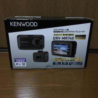 KENWOOD - ドライブレコーダー  KENWOOD DRV-MR740