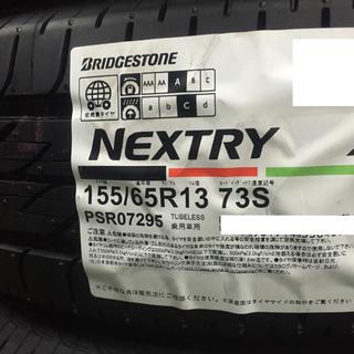 ブリヂストン(BRIDGESTONE)の155/65R13 ブリヂストン ネクストリー 新品タイヤ 4本 9800円〜(タイヤ)