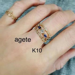 アガット(agete)のアガット カラーストーンリング  K10 11号(リング(指輪))