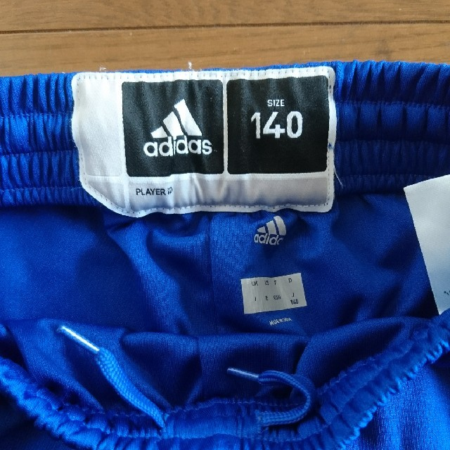 adidas(アディダス)の新品! アディダス ハーフパンツ 140 キッズ/ベビー/マタニティのキッズ服 男の子用(90cm~)(パンツ/スパッツ)の商品写真