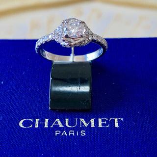 ショーメ(CHAUMET)の新品同様!CHAUMET ショーメ リアン 0.3ct 8号 60万程度(リング(指輪))