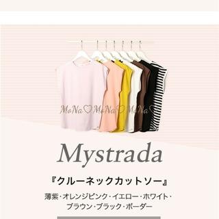 マイストラーダ(Mystrada)の新品♡クルーネックカットソー♡ホワイト(Tシャツ/カットソー(半袖/袖なし))