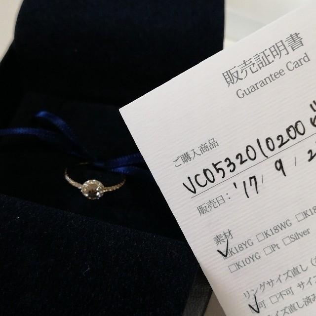 AHKAH(アーカー)のAHKAH  ヴィヴィアンローズ  リング  7号 クリーニング済!今だけ!  レディースのアクセサリー(リング(指輪))の商品写真